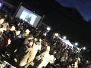 public film showing